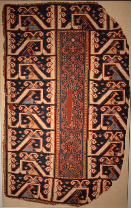 Part of an Anatolian multiple-field carpet