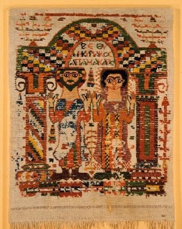 Egyptian looped pile textile