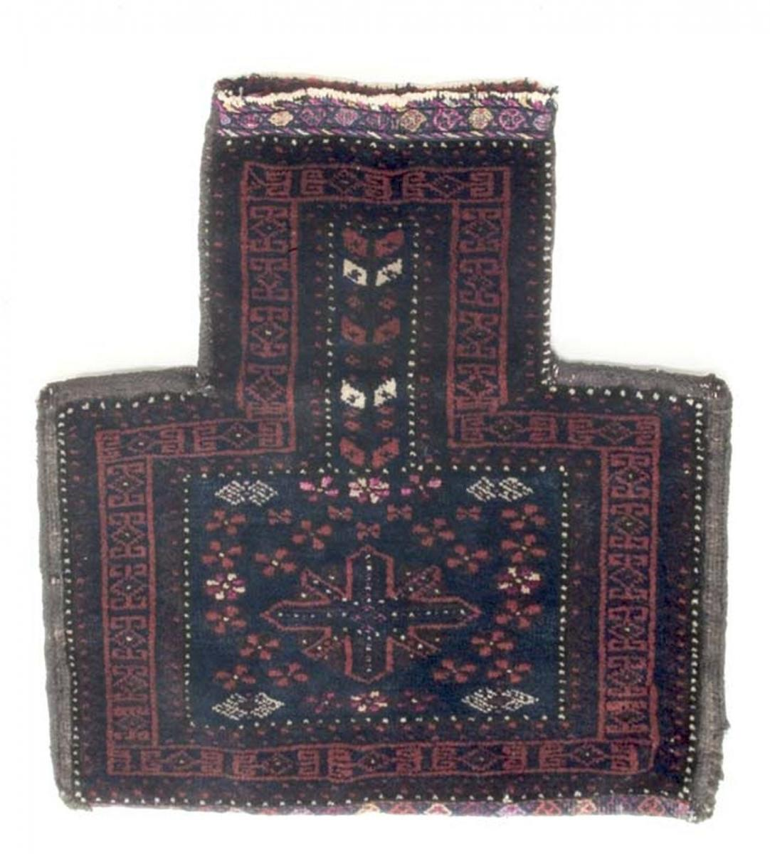 Baluch salt bag