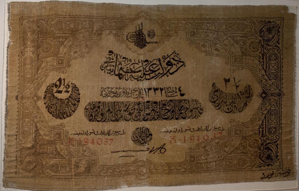 Ottoman bank note rug