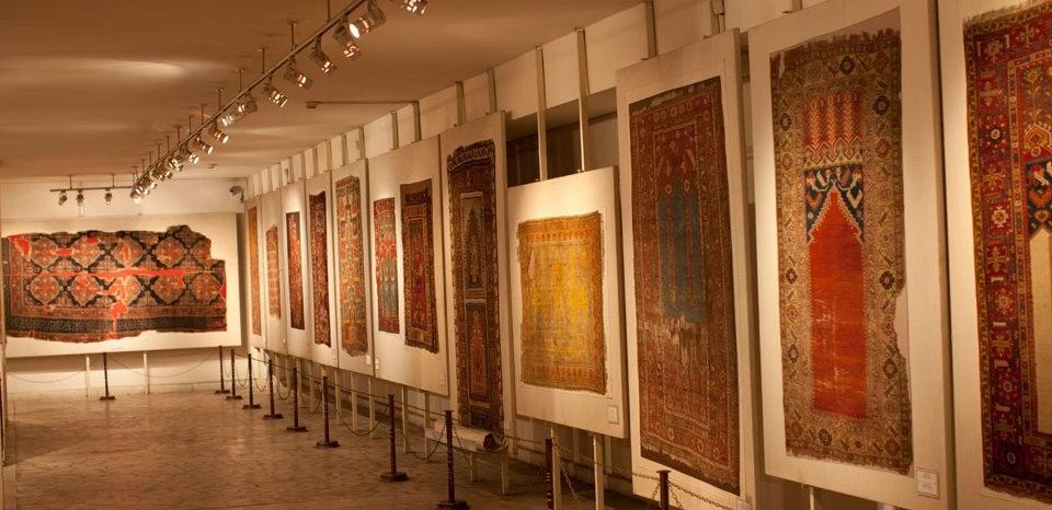 Konya Ethnographic Museum