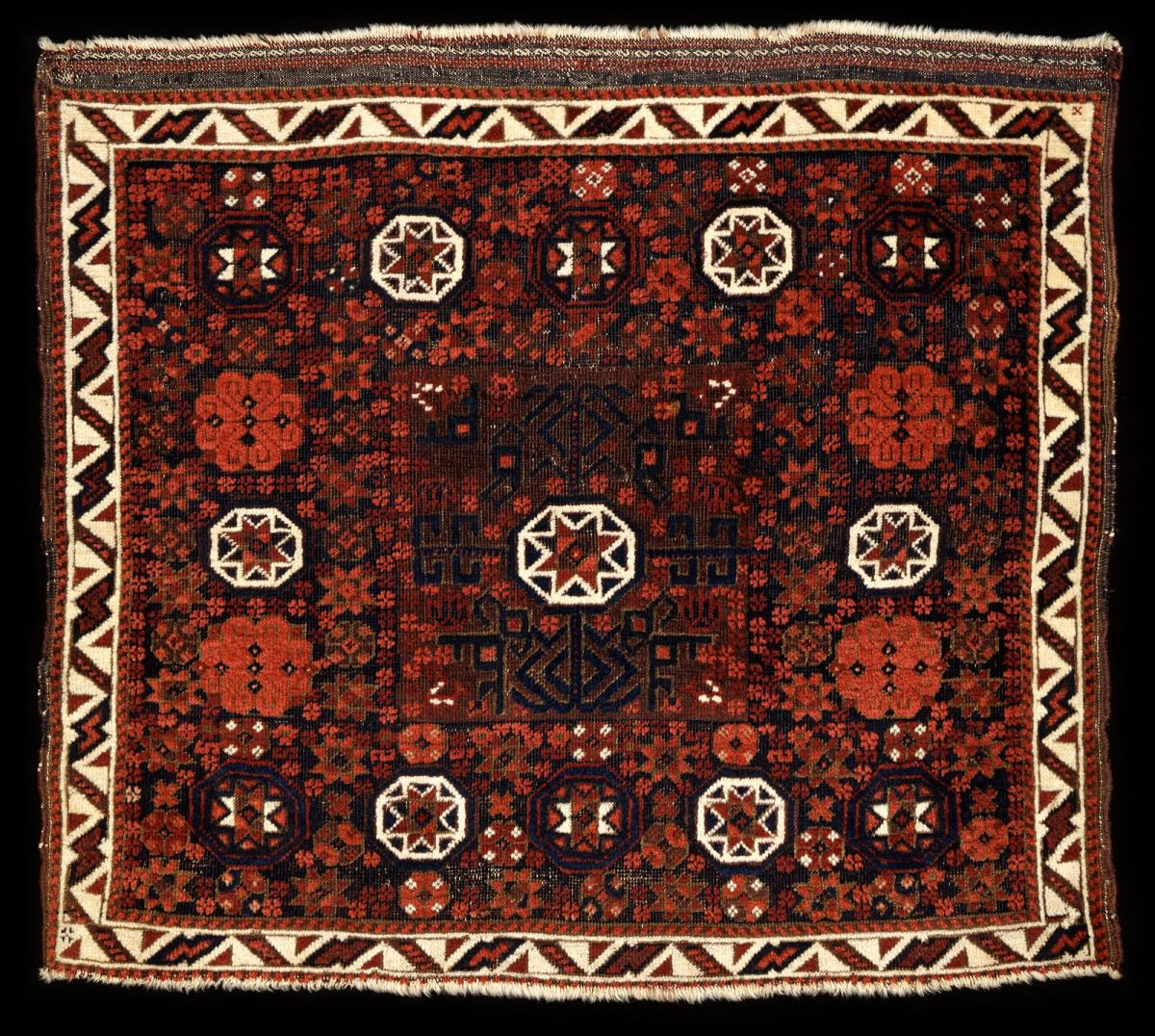 Baluch Rugs In The Indianapolis Museum Of Art