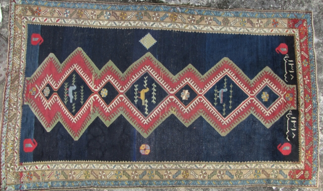 Lovely Gabbeh rug dated 1940 according to the 1318 Persian Jalali calendar, all natural dyes. Good condition all natural dyes. L: 237cm/93in and W: 133cm/52in. A few old repairs.  http://www.abhayaasianantiques.com/items/1417654/Iran-Tribal-Rug