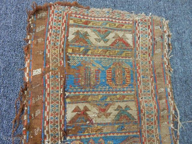 Antique Sahsavan Sumak Fragment  size.55x25cm