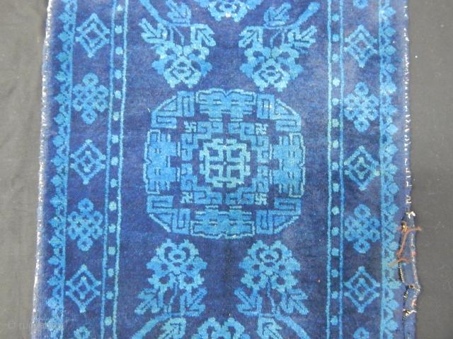 Old Tibet Yastık