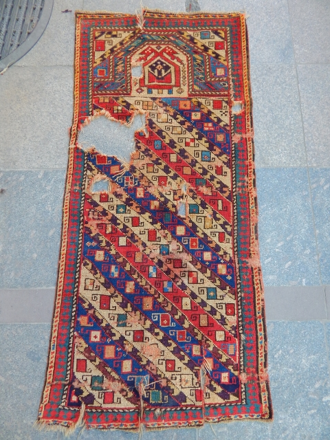 Antique Caucasian Carpet Fragment