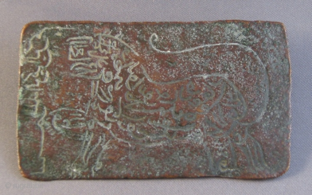 S-1 Copper Stamp, Afghanistan, 19th Century, 5 x 8.8 cm, Probably used for making talismans