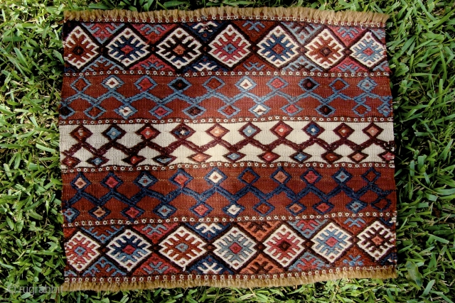 An Unusual Kurd Panel with a design I have never seen before. Measures 18 inches by 21inches.