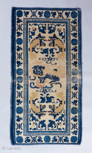 """Ningxia rug with foo dogs. Good drawing and color. 4'2"""" x 2'2"""".   Please visit our website for more rare woven art : www.bbolour.com"""