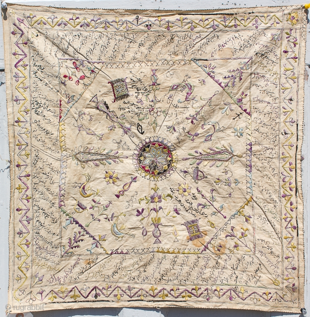 19th Cent. Persian silk embroidery (small Bokcheh). I presume this was used to wrap prayer beads in to keep safe during Namaaz. It has poetry from Hafiz, although I can't read Farsi  ...