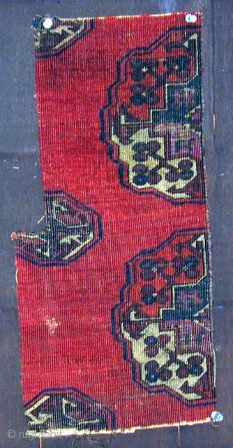 "Salor Main Carpet Fragment,Ca.1800,1'7""x9""."