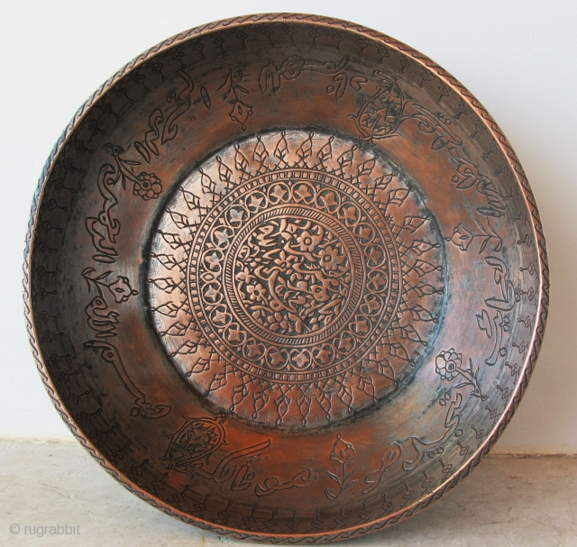 Dervish Divination Bowl.Possibly Halidiyya Dervish order. Khorassan. Mid-19th C. Tinned copper. H 6 cms D= 19 cms   The Bowl is inscribed in ARABIC  in an incantational mode    Central medallion:     ...
