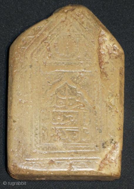 Very old SHIA clay praying tablet (TURBA). Najaf or Karbala. 8 x 5 x 0.5 cms.