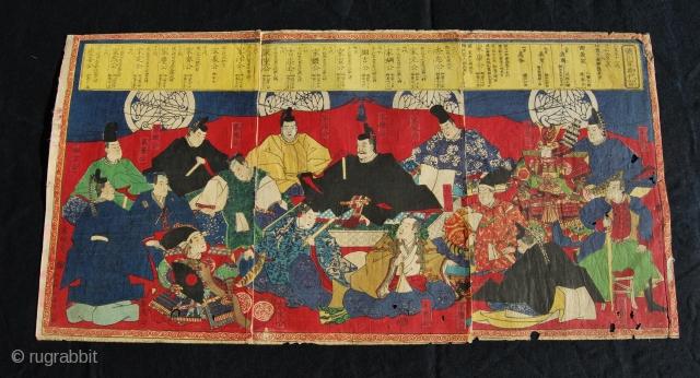 Ukiyoe -Japanese prints.  Triptych of the Tokugawa Shoguns (Tokugawa-ke godaiki) Size is cm 72x37 ca. This is a woodblock print (nishiki-e). Ink and color on paper. Japanese Meiji era. 1875. The artist is Utagawa Yoshitora (active between  ...