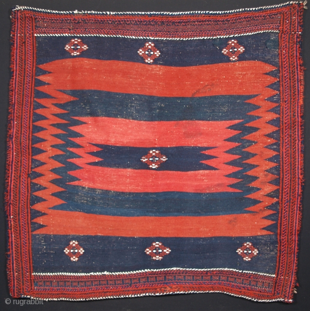 ***£450.00*** Afshar sofreh. click the link www.knightsantiques.co.uk to view more items. Size: 3ft 5in x 3ft 7in (105 x 108cm).  A good sofreh (eating cloth) by the Afshar tribe, these were placed on  ...