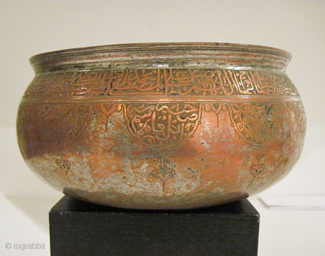 "Large, early, tinned copper vessel, inscribed. Probably Central Asia, 16th/17th C.  11""D x 6""H. For a comparable example, see:  Uzbekistan, Kalter & Pavaloi, pg. 120, fig 192."