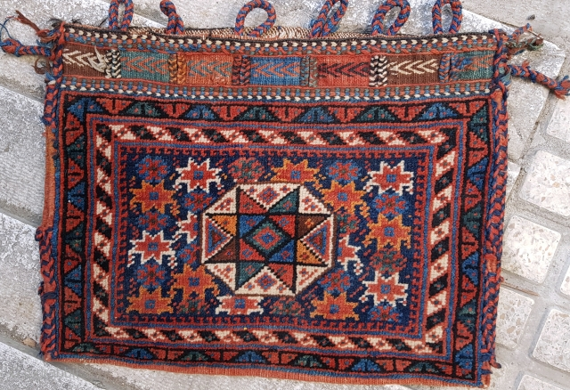 Antique small Afshar bag, Chante