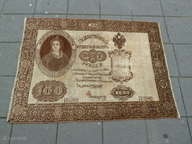"""Antique Russian banknote Tabriz """" Catherina """" Size 156 x 116 Cm"""