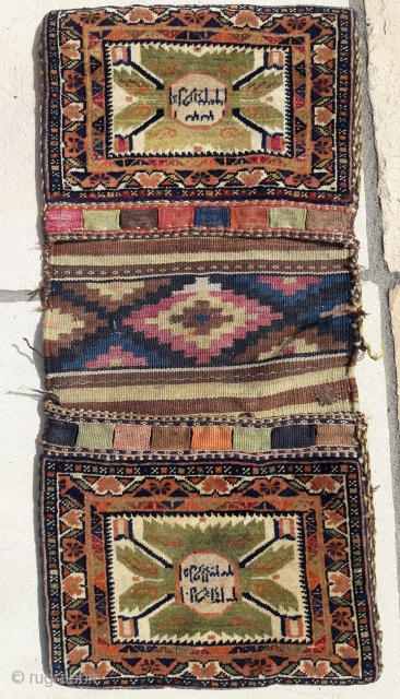 South Persian chante bag pair. Dated. Tip-faded mauve.
