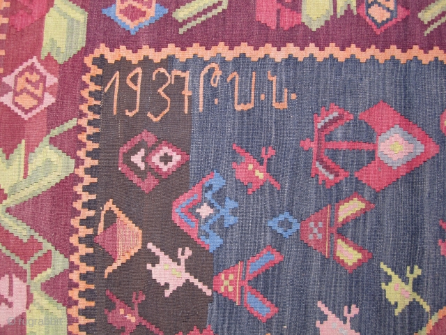 Armenian kilim...dated 1937....excellent condition....mostly aniline dyes.....
