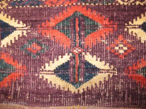 Chodor fragment (detail),circa 1850