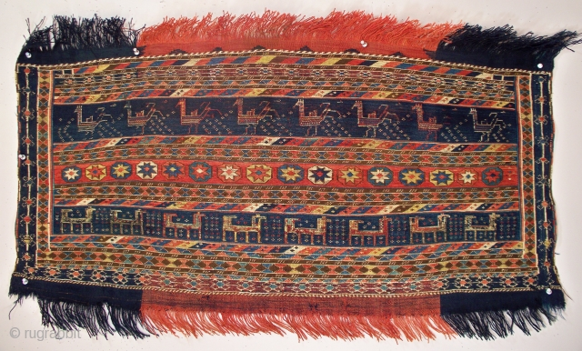 "Shahsavan (Moghan-Savalan)Panel, circa 1880, 39"" x 20"" (99 x 50 cm), identifying the purpose for which this weaving was intended is problematic, perhaps a saddle blanket but it is too small and  ..."