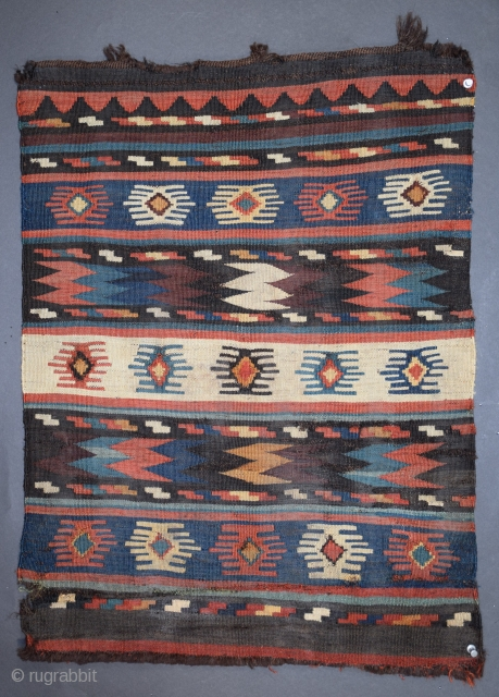 "Shahsavan bag face (#392), Varamin region of North-Central Persia, 18"" x 25"" (46 x 61 cm), this weaving appears to be a genuine utilitarian artifact, it has the simplicity of composition one  ..."