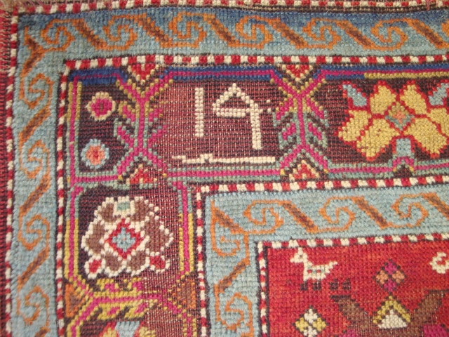 Highly unusual probably Armenian antique Karabagh small rug, project for a creative restorer. At a reduced price. --For additional details and info, please look at my listings,