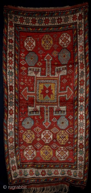 Antique North East Turkish Bergama Rug, Outstanding, 19th century