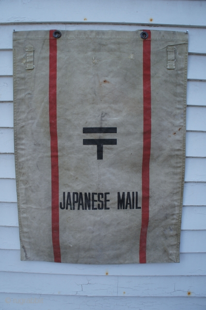 "Post WW2 painted canvas mail bag for delivery of mail to Japan, apparently for Tokyo in particular. 28"" x 39"". A few random rust spots but no holes or wear. Brass gromets  ..."