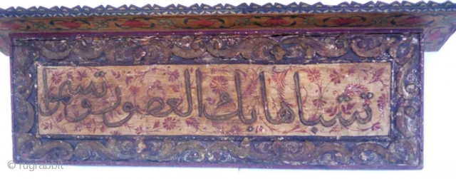 one of a pair of  painted shelves Ottoman 19th c