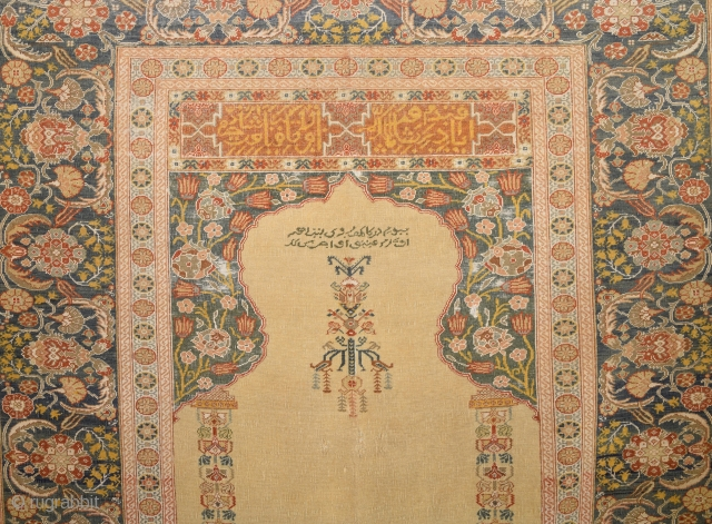19th Century Anatolian Bursa  Prayer Rug With Great Arabic Read And Ottoman Tulip Border Untouched one Size 135 x 175 Cm