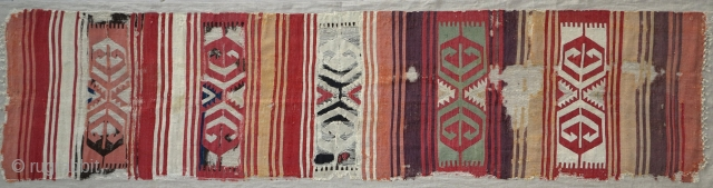 Sivas Kilim Half, first half of 19th century, 70x300cm, very finely woven, elegantly drawn and colored, professionally mounted on linen.