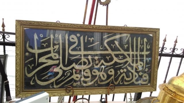 Osmanlı hat yazı ahşap üzerine yazı eski