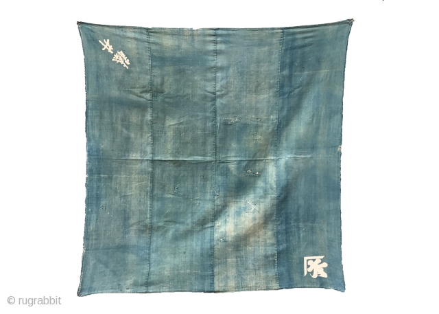 As far as the beauty of faded indigo can go, this item is absolutely stunning. The cloth is more than 100 years old and has been carefully sashiko-stitched. It also displays an  ...