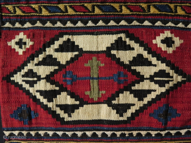 "Shahsavan kilim travel shoulder bag. Natural colors. Great condition. size:  15"" x 13"" - 39 cm X 34 cm."