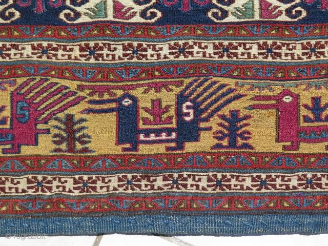 "North west of Iran Shahsavan rare sumak mafrash end panel. Saturated colors with historical bird motifs. No repairs. Size: 21"" x 20"" - 54 cm x 52 cm."