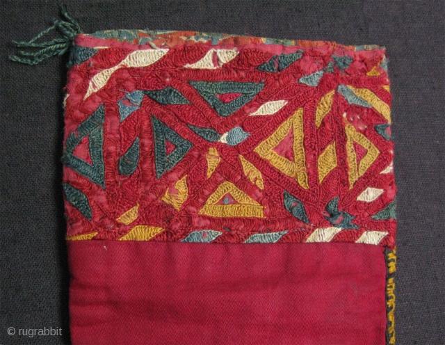 "Turkmen Tekke silk embroidered little bag. Circa late 19th. Size: 4.5"" x 7"" - 11.4cm x 18cm."
