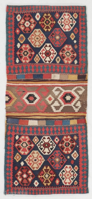 New England Rug Society meeting  Friday, 13 September, 7:00 PM  Durant-Kenrick House, 286 Waverley Ave.  Newton Centre, MA, 02458  John Wertime: 'Miniature Masterpieces of NW Iran.  For directions, please see:   http://www.ne-rugsociety.org/index.htm   Visitors welcome