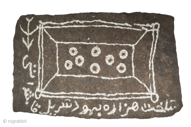 "A very unusual large Afghan felt from the 1920s with a very primitive and unusual design and the following obscure writing in Dari language: ""Made by Hazara for Israel"". It was sourced  ..."