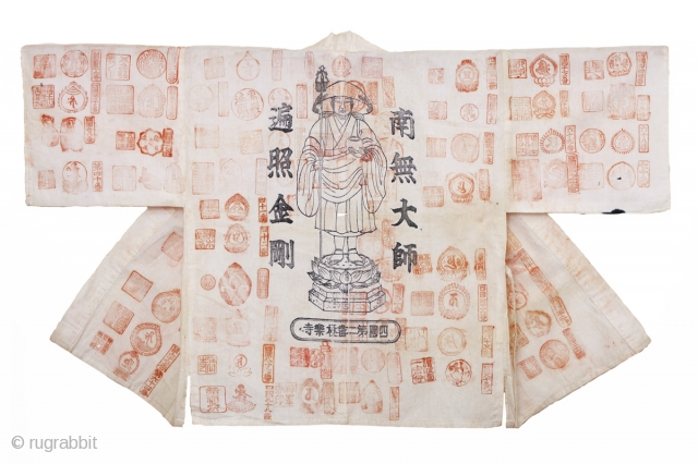 This is a cotton Buddhist pilgrim's jacket. The jacket was worn by a pilgrim on their journey to Shikoku island as they attempted to visit all 88 shrines on their holy journey.  ...