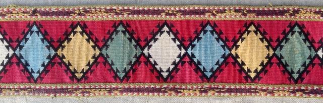 Uzbek Lakai Embroidery 8x103 cm