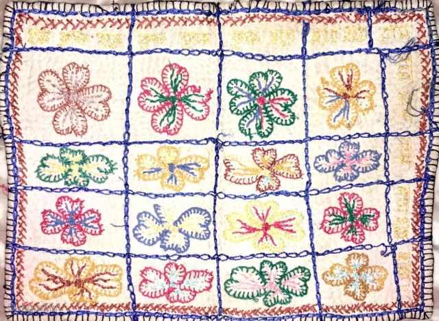 Old Kantha small size from Bankura district of West Bengal India with fine gudari embroidery on old fine cotton cloth with writing on it with the local language. The size of the  ...