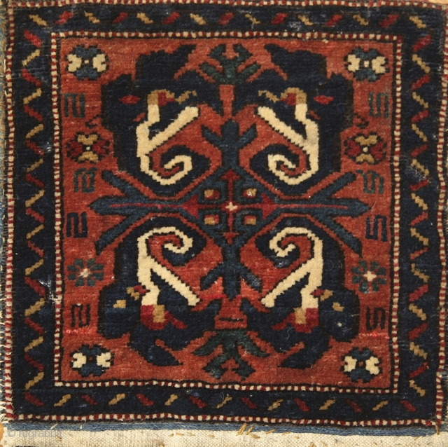 whirling dragons from the Caucasus... double (Lesghi?) bag, archaic drawing with stylized whirling dragons, coming from the earlier caucasian design pool, similar to the elements of the caucasian dragon rugs of the  ...