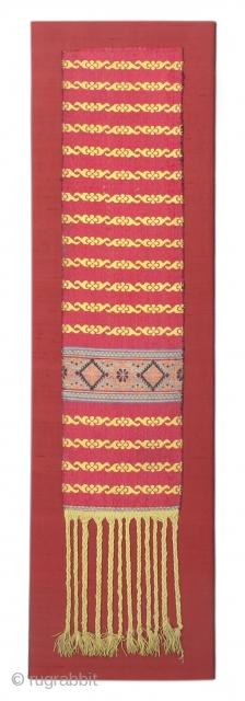 Ceremonial Festive Belt Fragment Morocco c. 1800   http://www.peterpap.com/rugDetail.cfm?rugID=17026