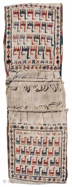 Shahsevan Chanteh Set. wool on a cotton white ground. Of particular merit is the difference in the scale of drawing between the two bagfaces. 