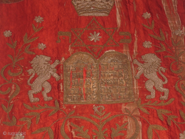 Jewish Antik Textile 17th 18 th c
