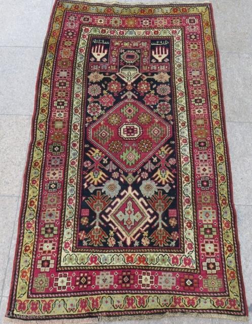 Antique Caucasian Karabakh Prayer Rug Size.158x91 Cm