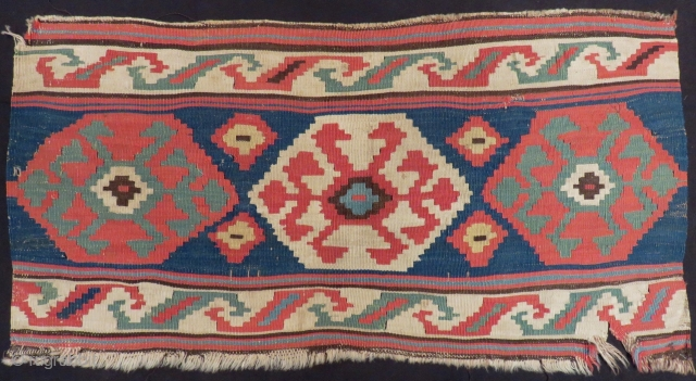 Antique Shahsavan Kilim Panel Size.96x48cm