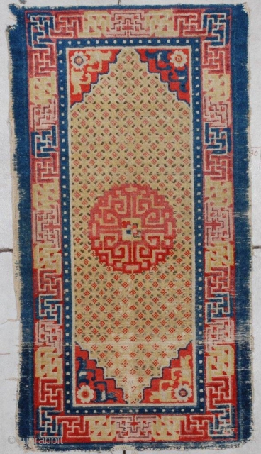 #7140 Antique Ningxia Rug 